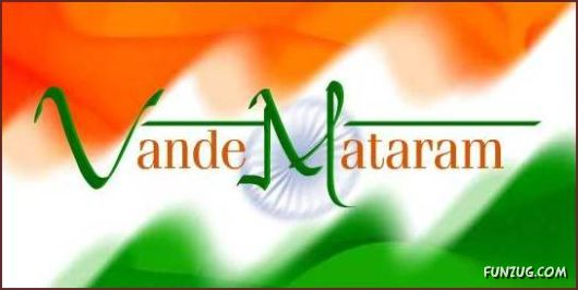 Wishing You A Happy Independence Day
