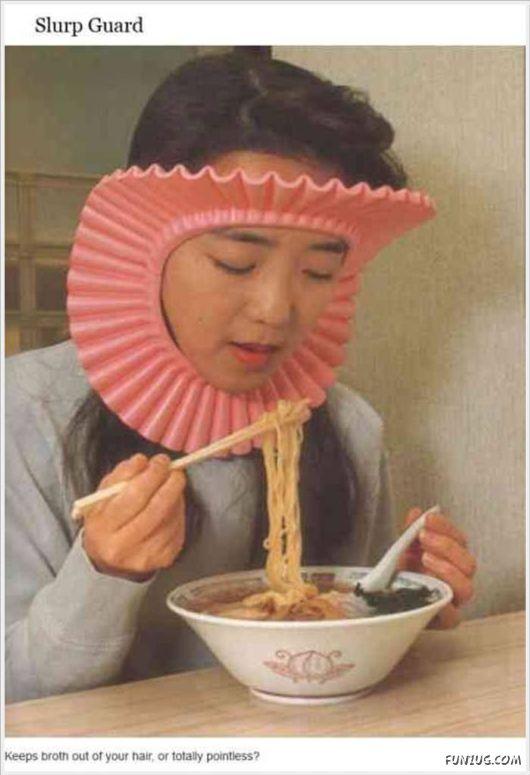 Funny Crazy Inventions Funzug Com