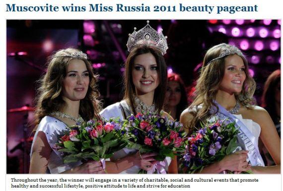 Beautiful Miss Russia 2011 Muscovite