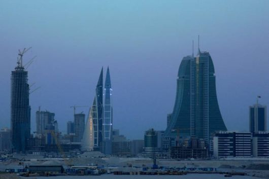The Bahrain World Trade Center